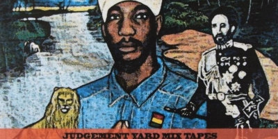Judgement Yard Mixtapes Vol. 1, Slow Jams & Ballads by Sizzla