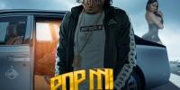 Rygin King - Pop Mi Collar (Raw) [Major Way Riddim]